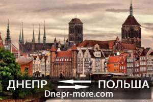 Автобус в Польшу пассажирам Днепр — Польша. Поможем с работой и жильем. - изображение 1