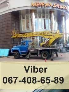АВТОВЫШКА. Аренда автовышки по Киеву. Услуги автовышки Заказать. Автовышка 17 метров. - изображение 1
