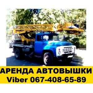 Автовышка 17 метров.Арендовать автовышку в Киеве. Подача круглосуточно - изображение 1
