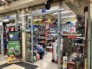 Автотовары и автоаксессуары, купить в интернет магазине Automag-dnepr - изображение 1