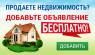 """Агентство недвижимости в Днепре """"Твоя фортеця"""". Разное - Недвижимость"""