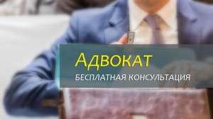 Адвокат вДнепре.ПрофессиональныеадвокатскиеуслугивДнепре - изображение 1
