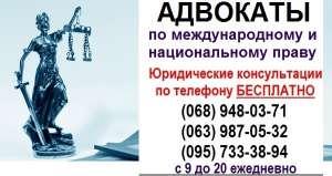 Адвокат Запорожье. Помощь по спорным вопросам семейного права - изображение 1