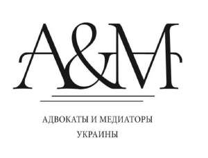 Адвокат по корпоративным спорам Харьков. Услуги корпоративного юриста - изображение 1