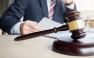 Перейти к объявлению: Адвокат по кредитам в г. Киев. Кредитные споры в Киеве