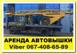 Аренда автовышки17 м. Арендоватьавтовышку круглосуточно, Киев - изображение 1
