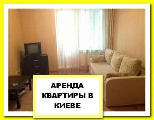 Аренда без посредников. Сдам посуточно двухкомнатную квартиру в Киеве - изображение 1