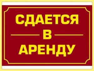 Аренда жилья посуточно, Киев. Двухкомнатнаяквартира сдаётся посуточно - изображение 1