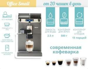 Аренда кофеварок для офисов в Киеве - изображение 1