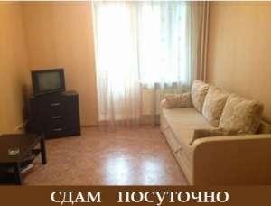 Арендовать квартиру в Киеве. Сдам квартиру 35 м2, рядомметро - изображение 1