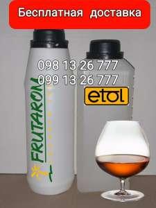 Ароматизаторы для спиртных напитков.ETOL - изображение 1