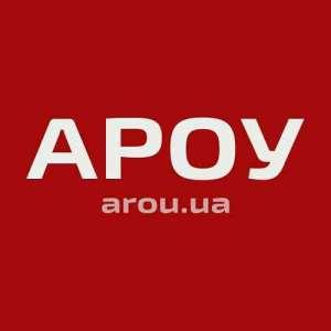 «АРОУ» - Юридические услуги для бизнеса. Услуги адвоката. Помощь юриста в Киеве. - изображение 1