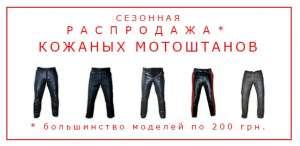 Багажные системы,боковые рамки, защитные дуги для мотоциклов. - изображение 1