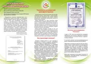 Бесплатная консультация врача для пациентов с эпилепсией - изображение 1
