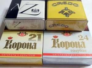 Большая поставка сигарет с новым МРЦ. Успей купить! - изображение 1