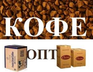 Бразильский кофе растворимый. Сублимированный кофе. - изображение 1