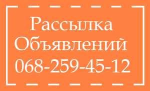 БЫСТРОЕ размещение ОБЪЯВЛЕНИЙ на досках. Nadoskah Online - изображение 1