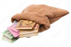 Быстрый кредит наличными онлайн в г. Харьков - изображение 1