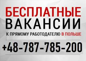 Вакансия СЛЕСАРЬ от агентства WorkBalance. Трудоустройство в Польше. Заработок от 25000 грн - изображение 1