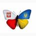 Перейти к объявлению: Вакансия СОРТУВАННЯ саджанців клубники в Польщi