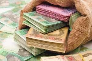 Взять кредит наличными в Киеве - изображение 1