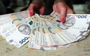 Взять кредит наличными с 18 лет в г. Киев - изображение 1