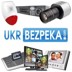 Видеонаблюдение, сигнализации УКРБЕЗПЕКА - изображение 1