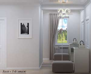 Внутренняя отделка домов, квартир, коттеджей Киев - изображение 1