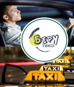 Водитель такси. Беру такси. Приглашаем водителей с собственным авто - изображение 1