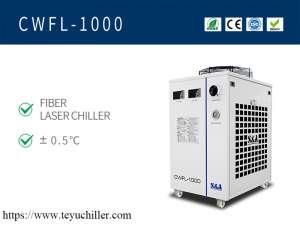 воды охладитель для 1kw фиб лазерный резак - изображение 1