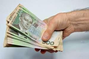 Выгодный кредит онлайн, Киев. - изображение 1