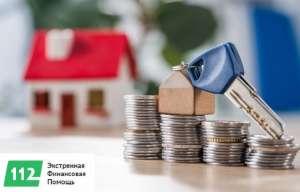 Выкупим квартиру, дом, нежилое помещение за 1 день Киев. - изображение 1