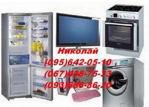 Выкуп б/у бытовой техники в Одессе - изображение 1