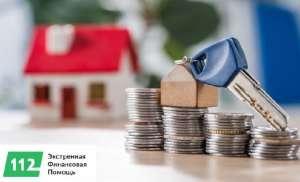 Выкуп квартиры в Киеве по самой высокой цене. Срочный выкуп недвижимости за 1 день. - изображение 1