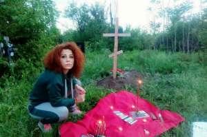Гадание Киев. Магическая помощь в Киеве - изображение 1