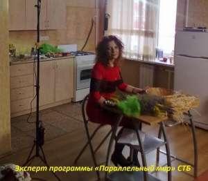 Гадание на Таро Киев. Обряды. Приворот. - изображение 1