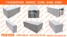 Газобетон со склада AEROC - Винница ФОП Досиенко - изображение 1
