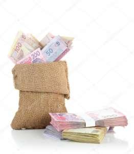 Где взять кредит наличными в Харькове - изображение 1