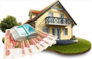 Где возможно с выгодой получить займ под залог жилья? - изображение 1
