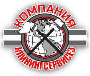 Генеральная уборка кафе Киев. - изображение 1