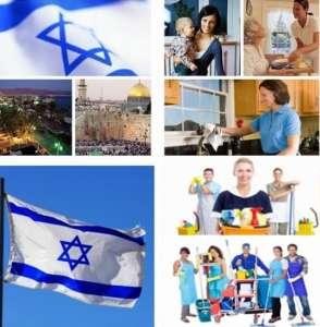 Горящие вакансии в Израиле. - изображение 1