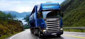 Готова транспортна компанія з ПДВ та ліцензією на міжнародні вантажоперевезення - изображение 1