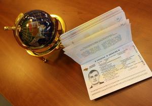 Гражданство украины — легальное оформление киев - изображение 1
