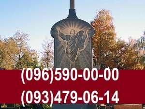 Гранітні ПАМ'ЯТНИКИ. Замовити Бориспіль. Вироби з Мрамору || Барбекю, Каміни - изображение 1