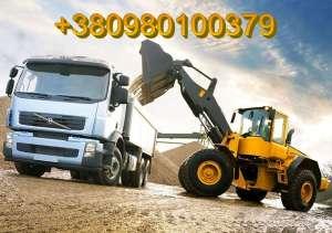 Грузоперевозки сыпучих грузовспециализированной техникой - изображение 1