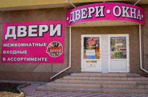 Двери входные и межкомнатные в Луганске - изображение 1
