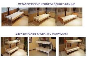 Двухъярусные, одноярусные кровати из металла - изображение 1