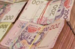 Денежные деньги на ваш счет под 20 проц - изображение 1