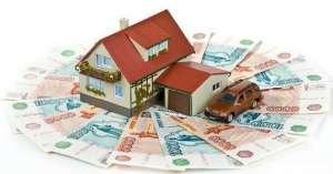 Деньги быстро под залог недвижимости, Киев - изображение 1