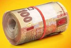 Деньги под залог в Киеве. Частный инвестор - изображение 1